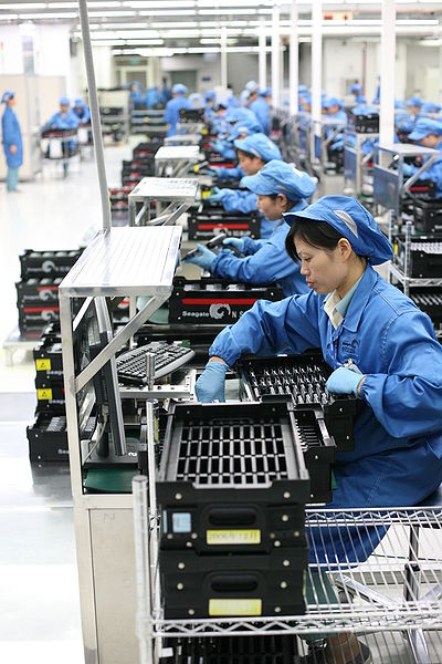 400px-Seagate_Wuxi_China_Factory_Tour