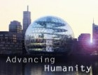 Advancing Humanity