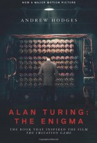 Alan_Turing_The_Enigma