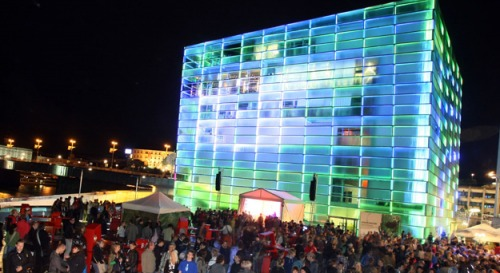 Ars Electronica cube