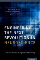 Engineering the next rev in neuro
