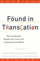Found_in_Translation_Book_Cover