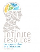 Infinite_Resource_Cover