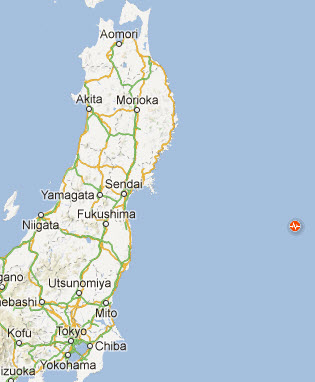 Japan 7.3 Earthquake