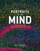 PortraitsMind_cover