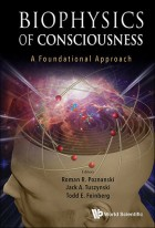 biophysics-of-consciousness-cover