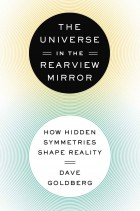 book_the_universe_in_the_rearview_mirror