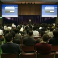 Ray Kurzweil giving the keynote presentation at the