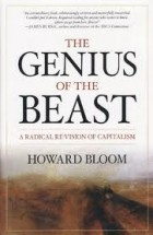 genius of the beast