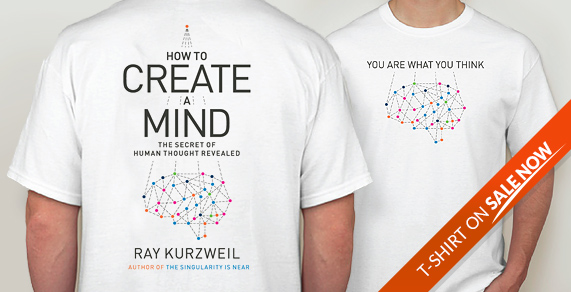 How to Create a Mind. T-shirt on Sale Now.