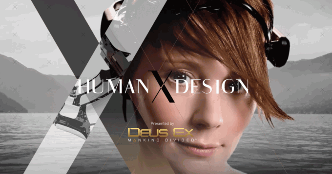 humanxdesign-conference