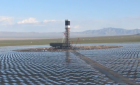ivanpah featured