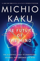 kaku_future_mind