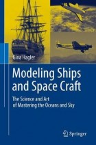 modeling-ships-and-space-craft