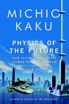Physics of the Future book cover