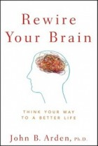 Rewire Your Brain book cover