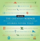 the greatest science stories