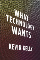 whattechnologywants